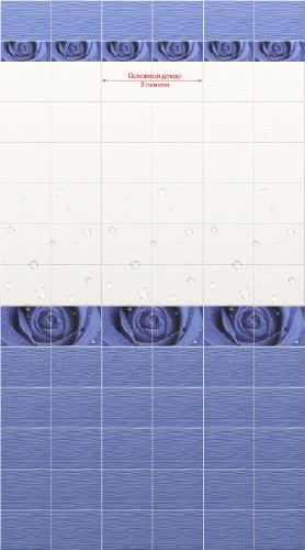 Декоративная панель VENTA Exclusive «Аромат Роз Синий» 0.25x2.7