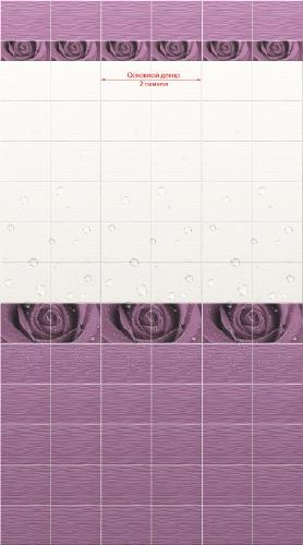Декоративная панель VENTA Exclusive «Аромат Роз Фиолетовый» 0.25x2.7