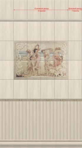 Декоративная панель VENTA Exclusive «Флоренция» 0.25x2.7