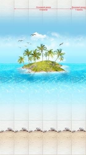 Декоративная панель VENTA Exclusive «Остров» 0.25x2.7