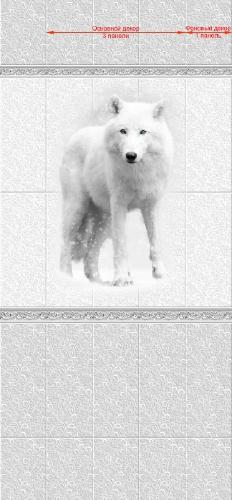 Декоративная панель VENTA Exclusive «Сибирь Волк» 0.25x2.7