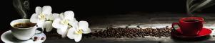 """Кухонный фартук """"Белая орхидея и кофе"""" из АБС-пластика 3000*600*1,5мм"""