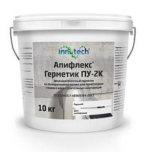 Апифлекс герметик ПУ-2К двухкомпонентный полиуретановый герметик для стыков и швов (10 кг)