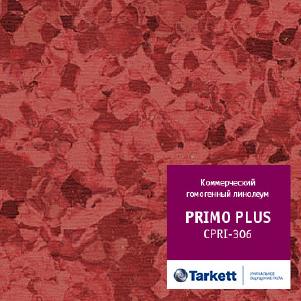 Коммерческий линолеум ПРИМО Плюс / PRIMO PLUS 306