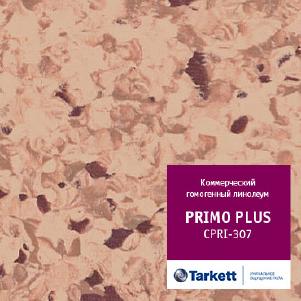 Коммерческий линолеум ПРИМО Плюс / PRIMO PLUS 307
