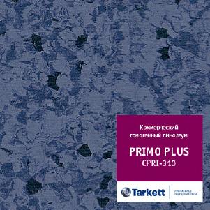 Коммерческий линолеум ПРИМО Плюс / PRIMO PLUS 310
