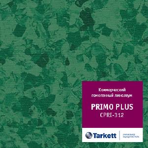 Коммерческий линолеум ПРИМО Плюс / PRIMO PLUS 312