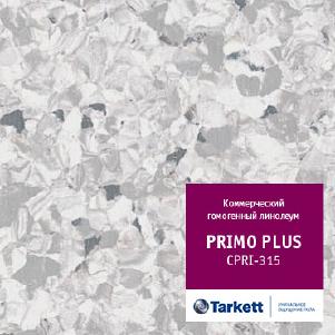 Коммерческий линолеум ПРИМО Плюс / PRIMO PLUS 315