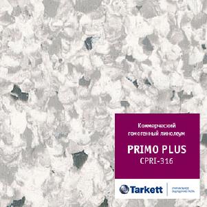 Коммерческий линолеум ПРИМО Плюс / PRIMO PLUS 316