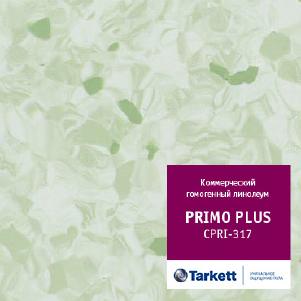 Коммерческий линолеум ПРИМО Плюс / PRIMO PLUS 317