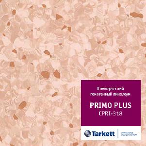 Коммерческий линолеум ПРИМО Плюс / PRIMO PLUS 318