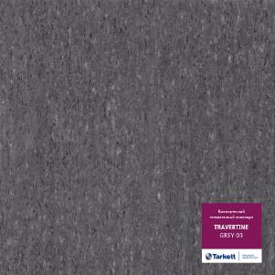 Коммерческий гетерогенный линолеум Tarkett TRAVERTINE grey 03