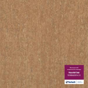 Коммерческий гетерогенный линолеум Tarkett TRAVERTINE terracota 01