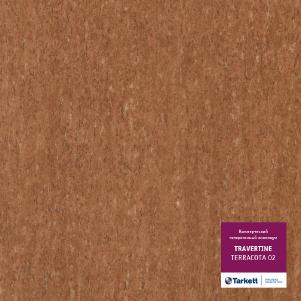 Коммерческий гетерогенный линолеум Tarkett TRAVERTINE terracota 02