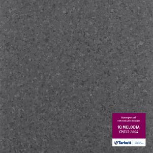 Коммерческий гомогенный линолеум Таркетт Мелодия 2604