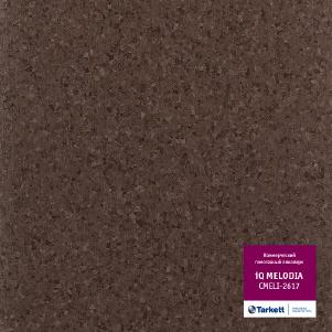 Коммерческий гомогенный линолеум Таркетт Мелодия 2617