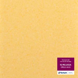 Коммерческий гомогенный линолеум Таркетт Мелодия 2633