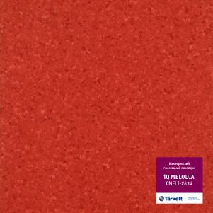 Коммерческий гомогенный линолеум Таркетт Мелодия 2634