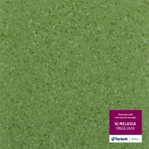 Коммерческий гомогенный линолеум Таркетт Мелодия 2639