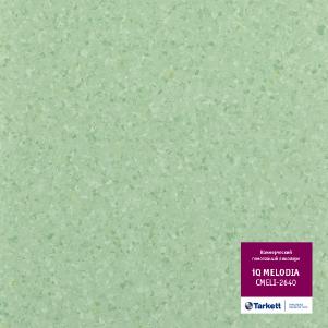 Коммерческий гомогенный линолеум Таркетт Мелодия 2640