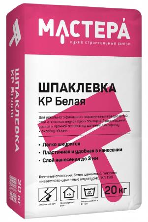 Шпаклевка КР Белая, 20 кг