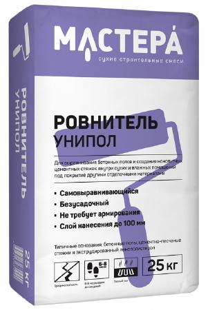 Ровнитель для пола МАСТЕРА «УНИПОЛ» 25кг