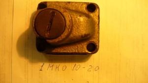 Клапан гидравлический 1МКО 10-20
