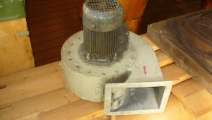 Вентилятор 15 цс-11