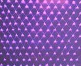 """Гирлянда светодиодная """"СЕТЬ"""" 3*3м цвет мульти В НАЛИЧИИ"""