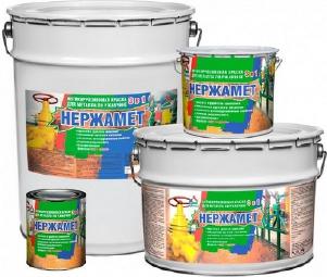 Нержамет — краска для металла по ржавчине ( ТУ 2313-003-17955654-05 )