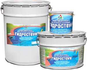 Гидростоун — водостойкая краска для бетонных бассейнов