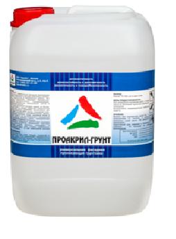 Проакрил-Грунт - грунтовка акриловая проникающая водорастворимая