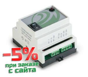 Контроллер СКПВ12В-DIN для систем контроля протечек воды