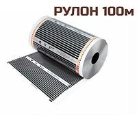 Инфракрасная термопленка Lavita LH-305, ширина 0,8 м (РУЛОН 100 м)