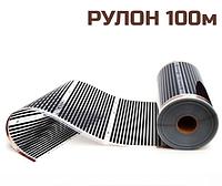 Инфракрасная термопленка Lavita LH-305, ширина 1,0 м (РУЛОН 100 м)
