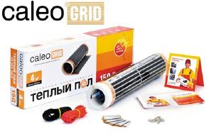 Тёплый пол пленочный Caleo Grid 220 - 0,5 - 1,5 кв.м.