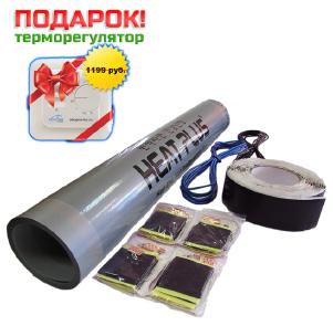Комплект тёплого пола Heat Plus 100SP-220-1 м² карбоновый инфракрасный
