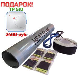 Комплект тёплого пола Heat Plus 100SP-880-4 м² карбоновый инфракрасный