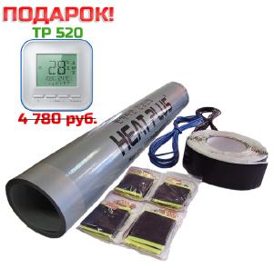 Комплект тёплого пола Heat Plus 50SP-1760-8 м² сплошной инфракрасный
