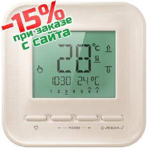 Терморегулятор для теплого пола ТР 515 кремовый