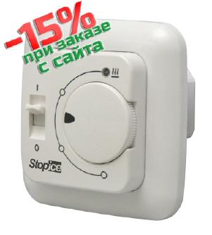 Терморегулятор ТР-140 белый