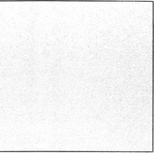 Плита АМФ Thermatex Schliсht SK 24 600x600х15мм (14шт./кор.)