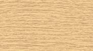 Профиль карниза потолочного для штор 2,0м