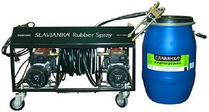 Установка SLAVIANKA® Rubber Spray