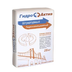 """Гидроизоляция """"ГидроАктив Штукатурный гидроизоляционный"""""""