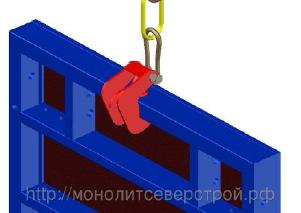 Опалубка стеновая-Щит линейный стальной 0,5*3,0м