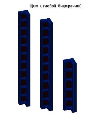 Опалубка стеновая - Щит угловой внутренний 0,3*0,3*3,0м (стальной)