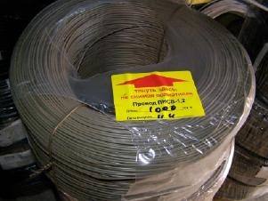 Провод (кабель) для прогрева бетона ПНСВ 1,2