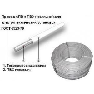 Провод (кабель) АПВ-10