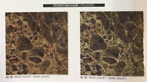 Керамический гранит полированный Estima Elegant 40х40 см, 60х60 см, 30х60 см - EL02, EL03